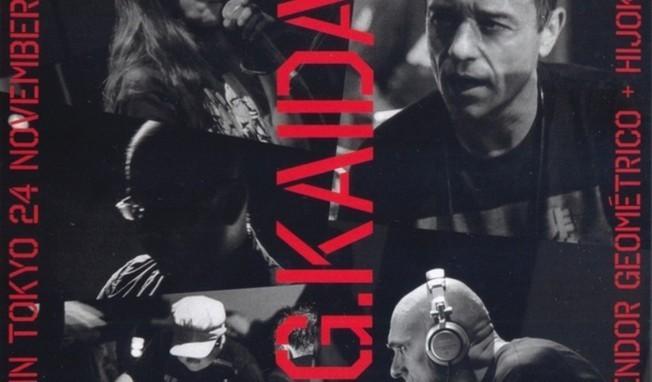 Esplendor Geometrico united with Hijokaidan on live vinyl 'EG Kaidan'