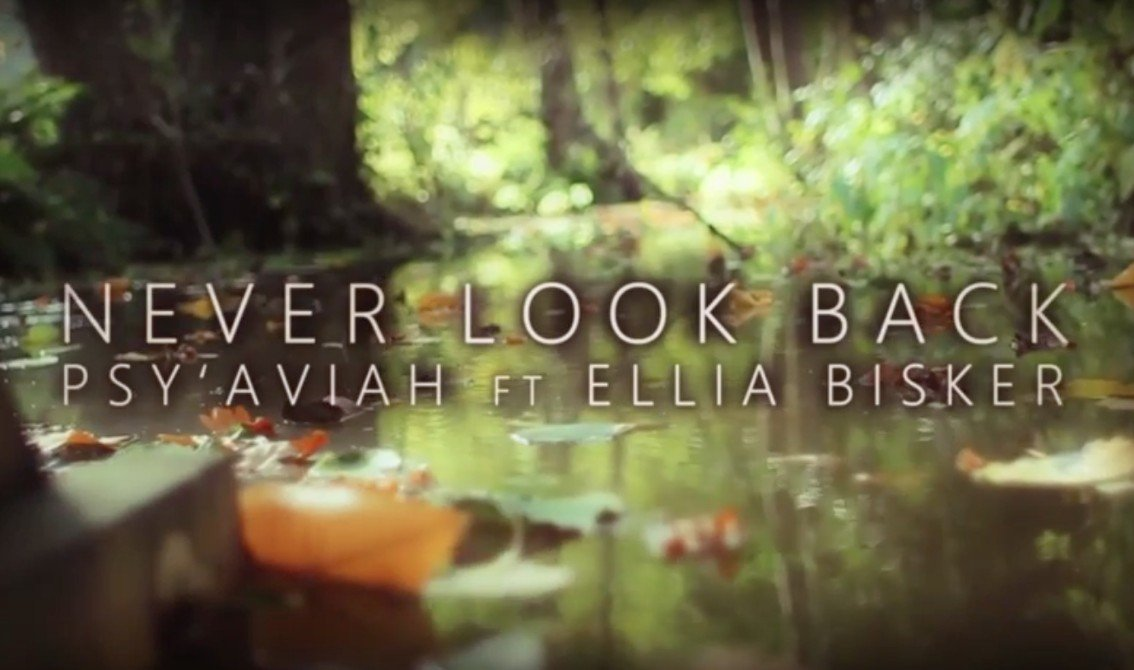 Psy'Aviah launches brand new video for'Never Look Back'