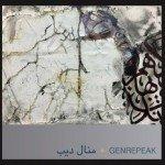 Genre Peak – Fix Me Deeper