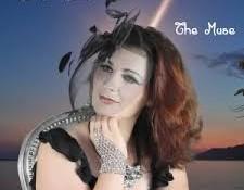 Anna Aliena – The Muse