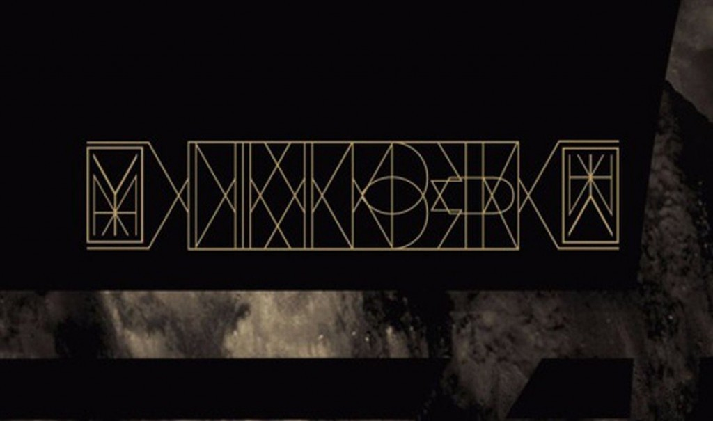 Henrik Nordvargr Björkk & Margaux Renaudin to release collaboration album'Anima Nostra'