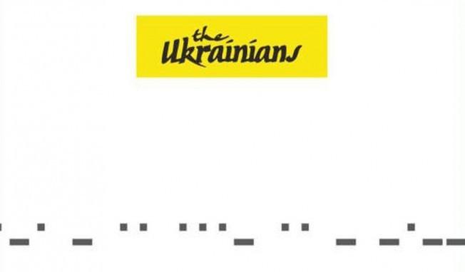 The Ukrainians re-release their cover of Kraftwerk's 'Radioactivity'