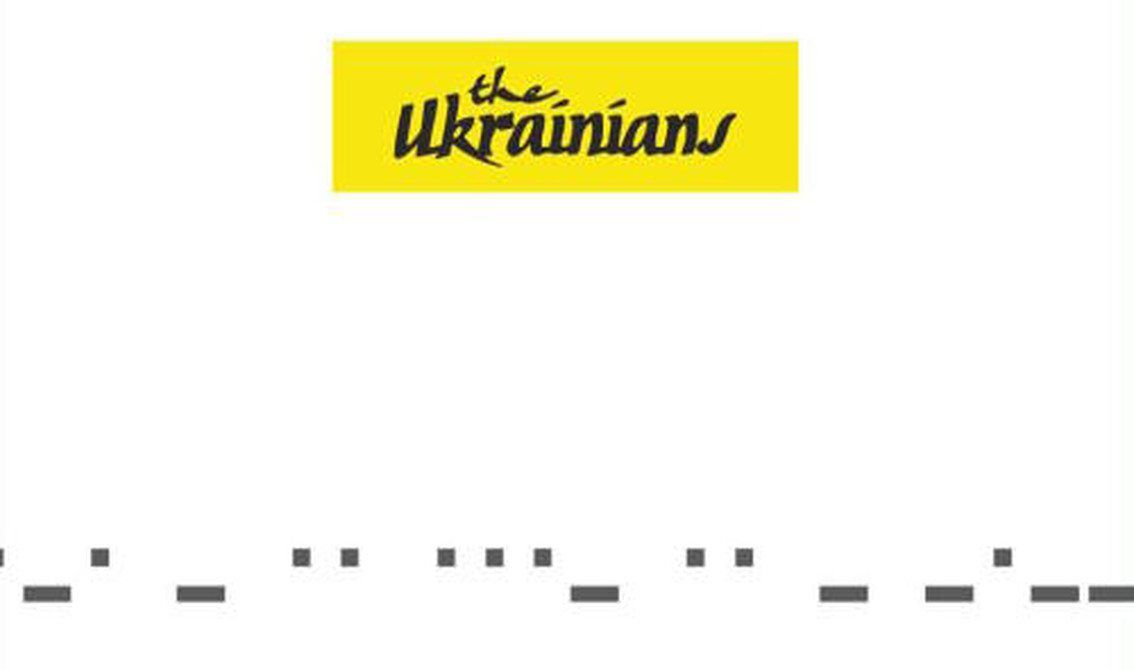 The Ukrainians re-release their cover of Kraftwerk's'Radioactivity'