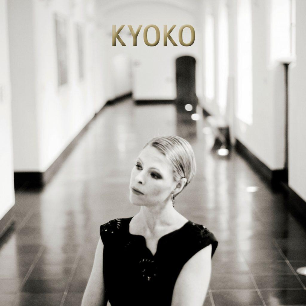 Kyoko Baertsoen (ex-Hooverphonic, Lunascape) debuts with solo album'Kyoko'