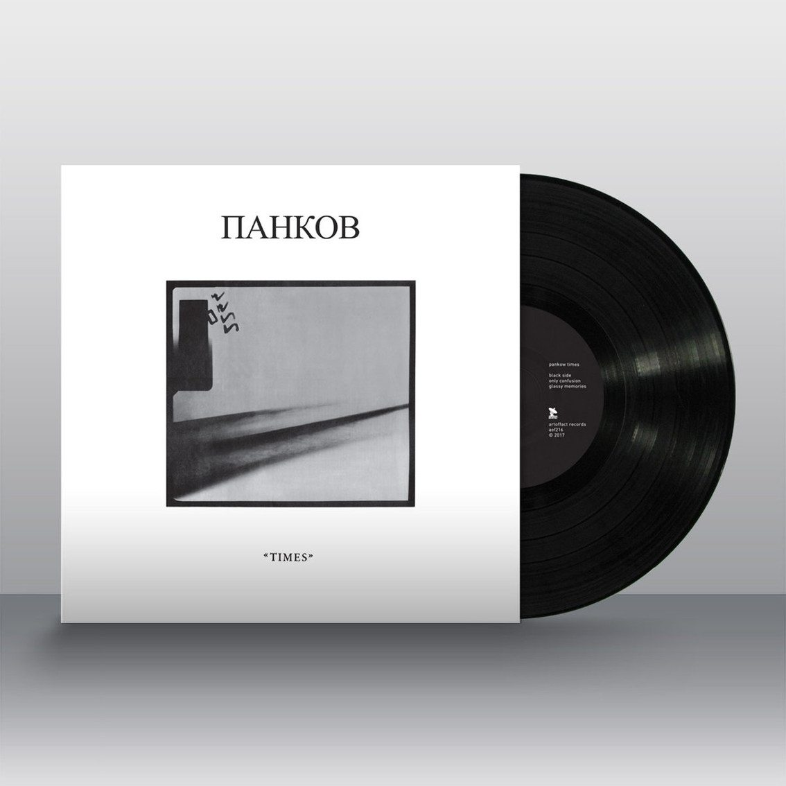 Pankow sees 2 oldest and 2 previously unreleased tracks united on super limited 10 inch vinyl'Times' - order here