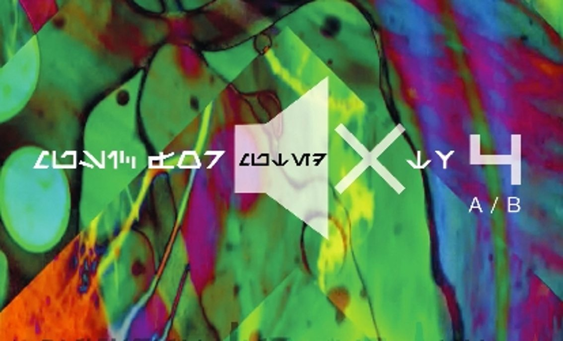 Wool-E tapes continues exclusive Music For Muted TV series curated by Daniel B. (Front 242)