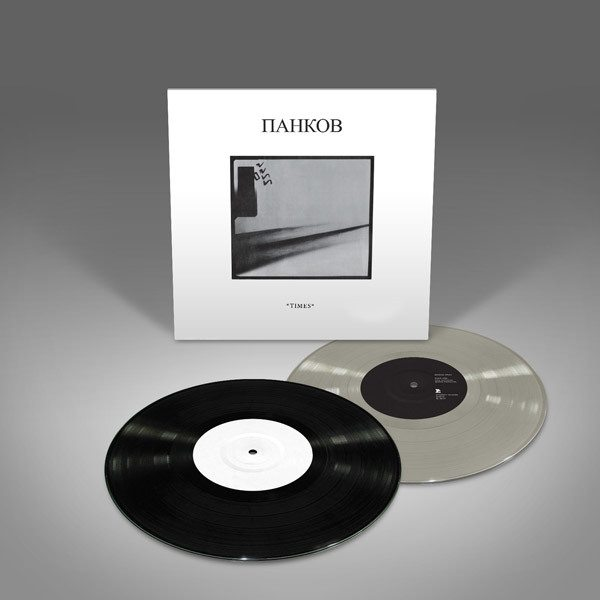 A few RSD copies available from Pankow's'Times' 10 inch - incl. 11 copies plus a test pressing