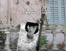 Kazuya Ishigami – Cleaner 583