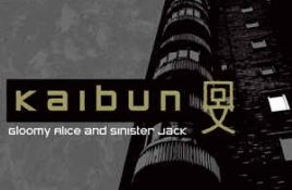 Kaibun – Gloomy Alice And Sinister Jack