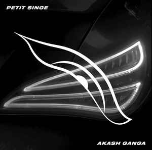 Petit Singe – Akash Ganga