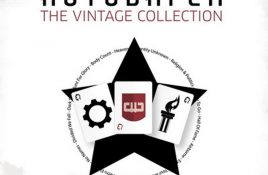 Autodafeh releases limited edition vinyl for 'The Vintage Collection'