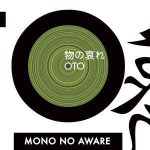 Mono No Aware – OTO