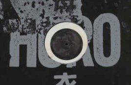 Ourea – Ourea 1