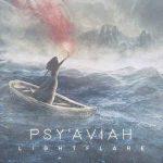 Psy'Aviah – Lightflare