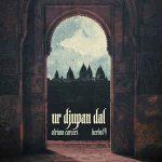 Atrium Carceri & Herbst 9 – Ur Djupan Dal