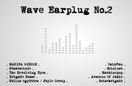 Wave Earplug compilation vinyl LP out next week