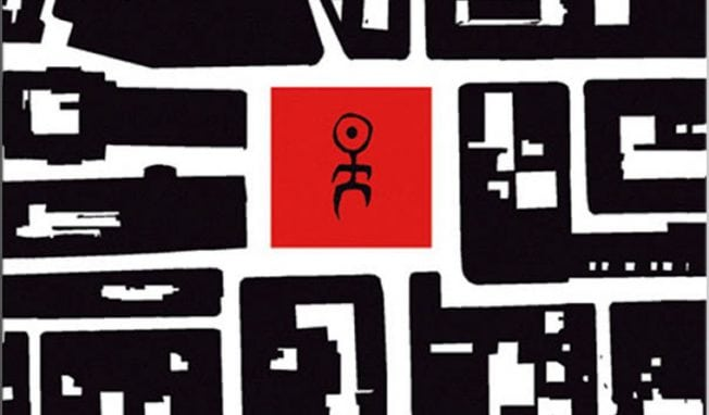 Einstürzende Neubauten finally give 2005 fan-only album a proper release