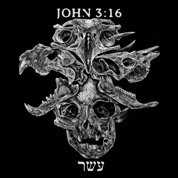 John 3:16 – עשר