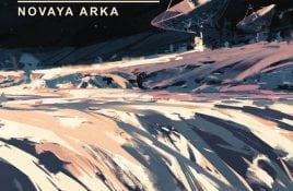 Until Ben – Novaya Arka