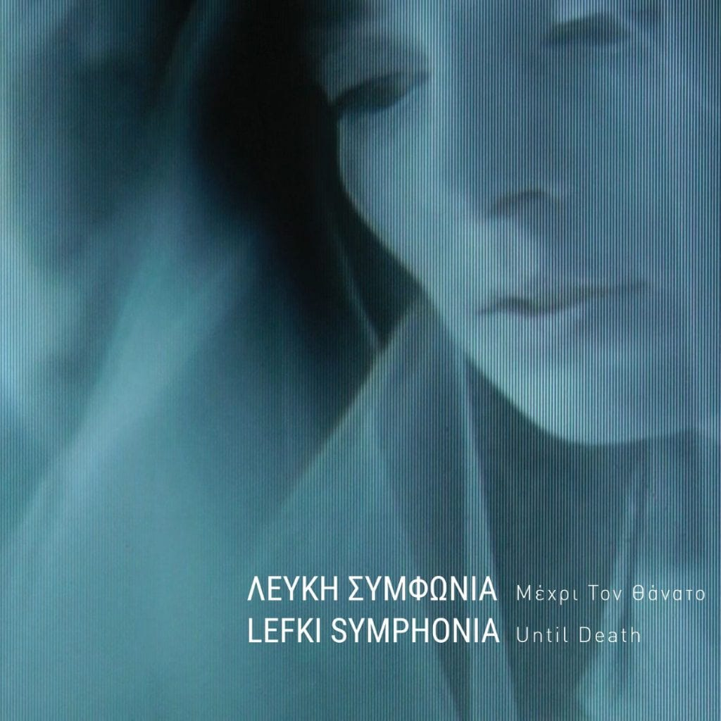 Greek goth rock cult act Lefki Symphonia returns with brand new single