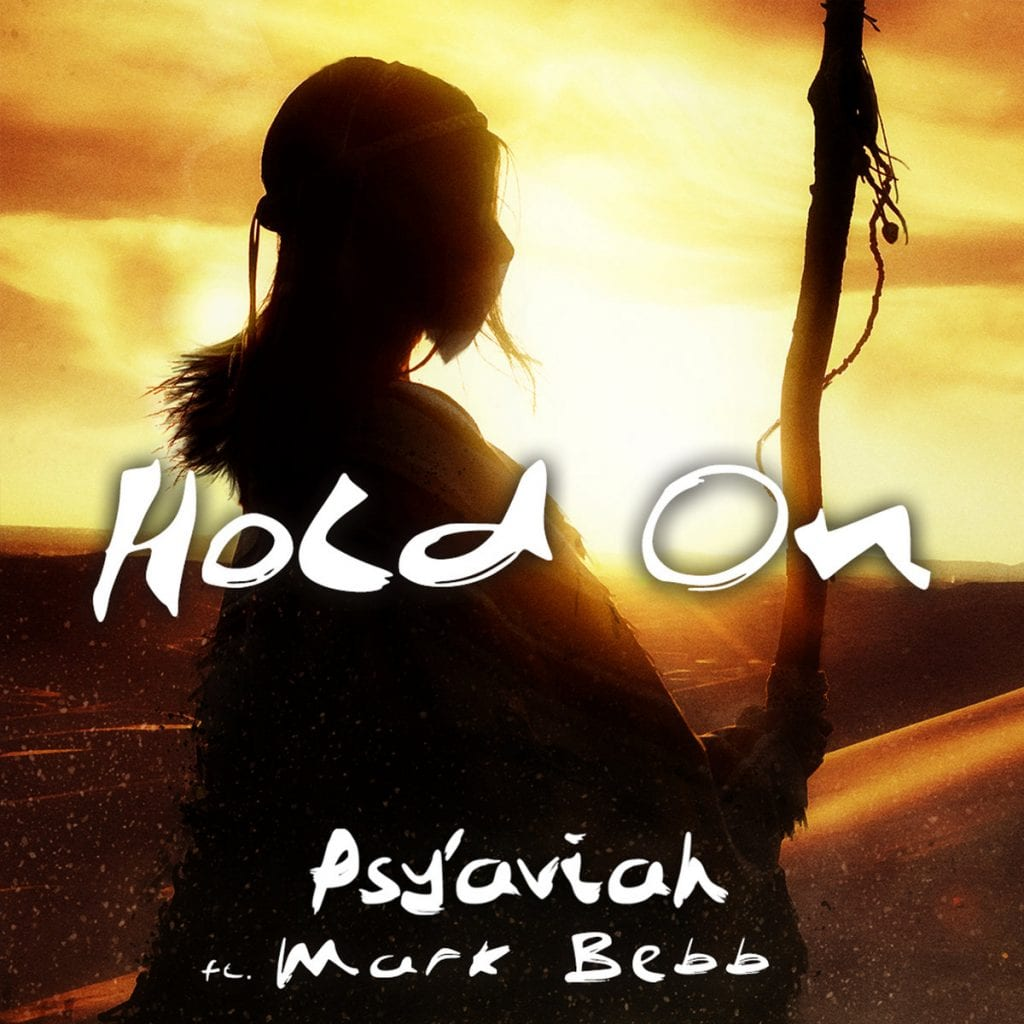 Psy'Aviah releases'Hold On' EP - available for immediate download