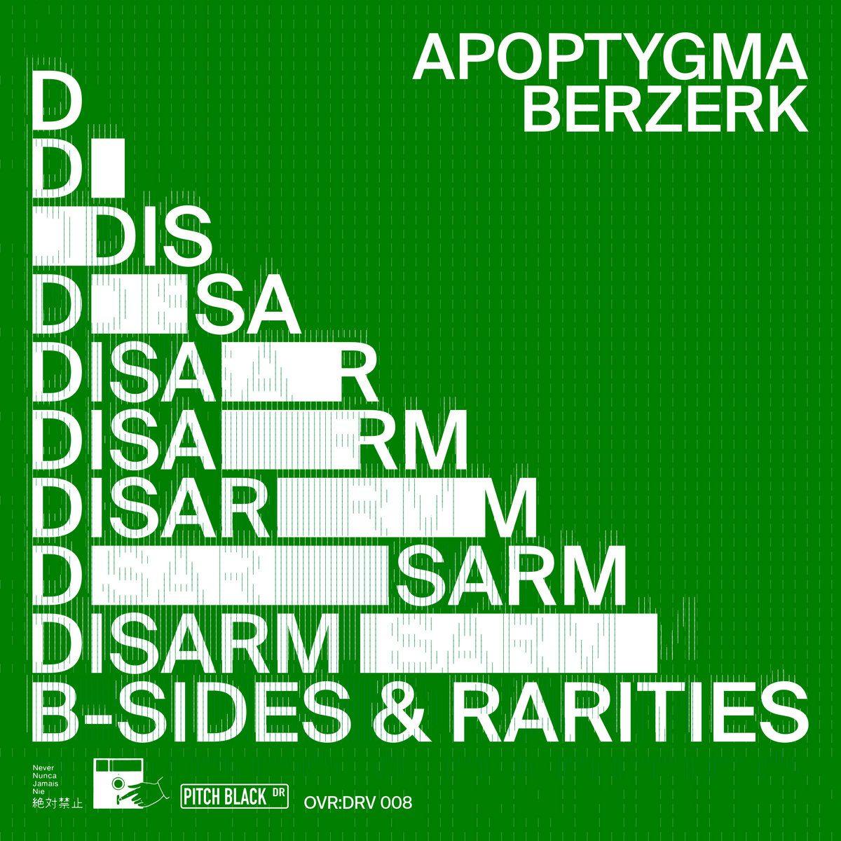 Apoptygma Berzerk - Disarm