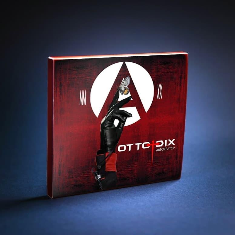 Otto Dix - Autocrator
