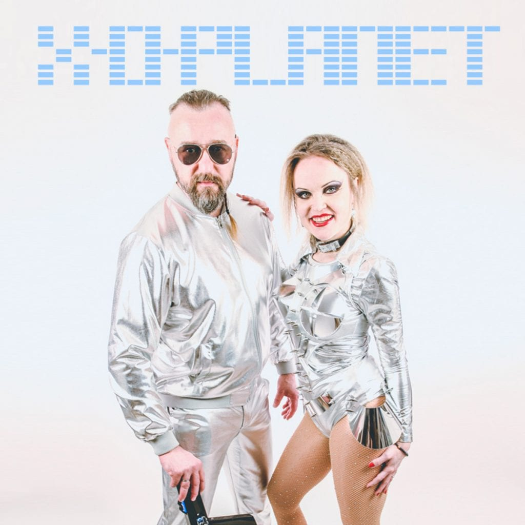 German synthpop act X-O-Planet return with 3rd album:'X'